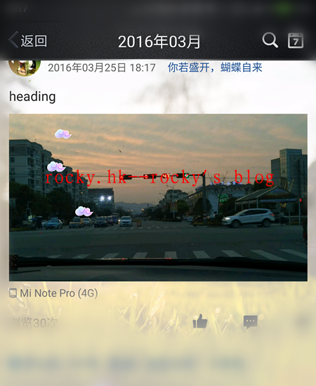Screenshot_2017-03-23-19-17-38-258_com.tencent.mo.png